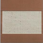 和歌山県の古書高額買取り